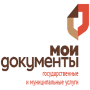 МФЦ (2).png